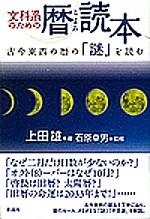 978-4-7791-1043-2.jpg