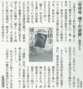 0420shukanasahi.jpg