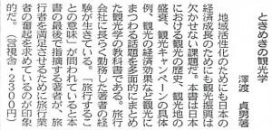nikkei0526.jpg