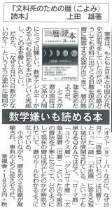 yukanFuji20160414
